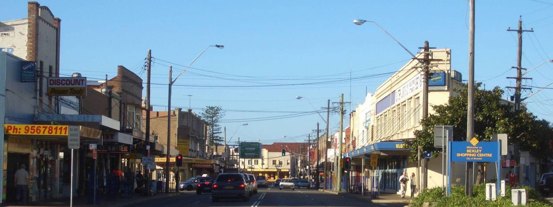Bexley street view